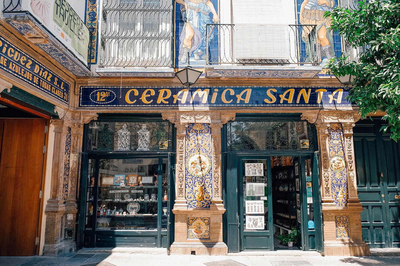 L'entrée du musée de la céramique de Triana
