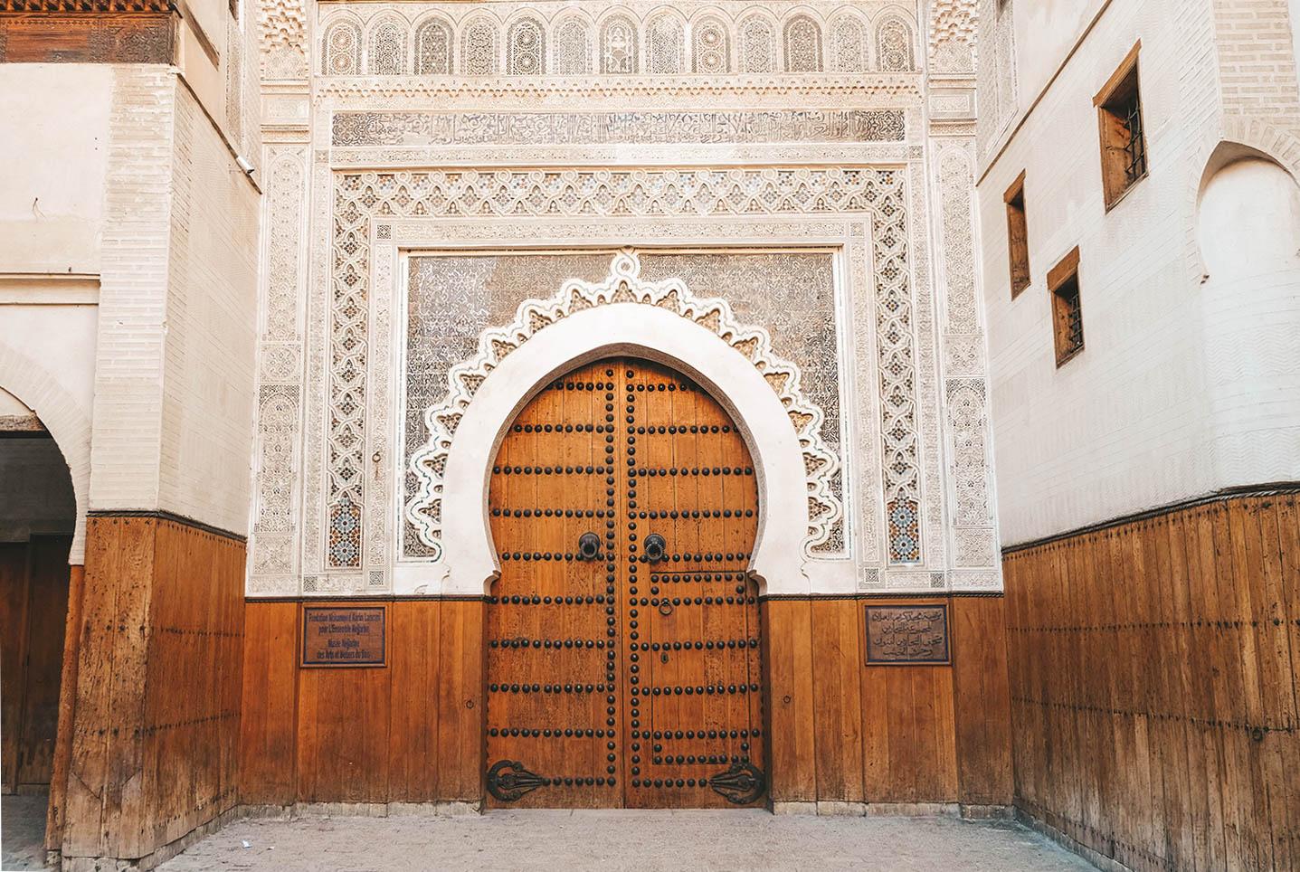 L'entrée principale du Fondouk Nejjarine