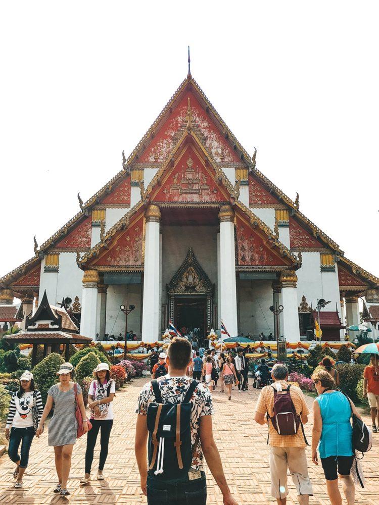Entrée du temple Wat Phra Mongkhon Bophit